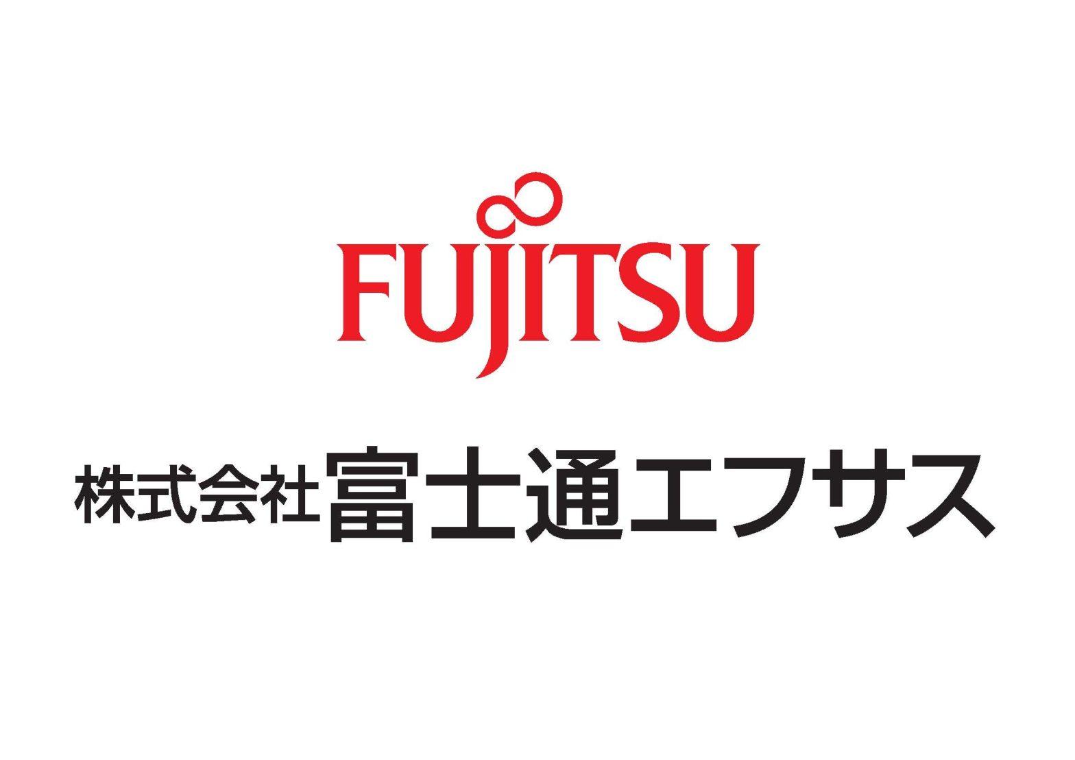 株式会社富士通エフサス