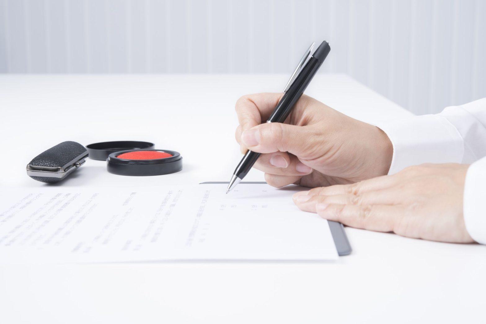 押印 こと が でき 署名 代え に する て ます 記名 「記名」と「署名」ってどうちがう? 法的効力も解説【ビジネス用語】